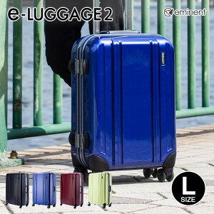 スーツケース Lサイズ 大型 キャリーケース 当店限定 EMINENT エミネント eLUGGAGE2 TSAロック PC100%鏡面4輪 キャリーバッグ トランク 旅行バッグ 【送料無料 1年保証】おすすめ