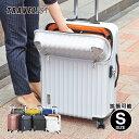 スーツケース 機内持込 キャリーケース 拡張 キャビンサイズ小型 Sサイズ トップオープン モーメント TSAロック 軽…