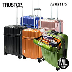 スーツケース MLサイズ 中型 トラストップ トップオープン キャリーケース 旅行かばん 軽量 TSAロック【送料無料/1年保証】 【d0904】