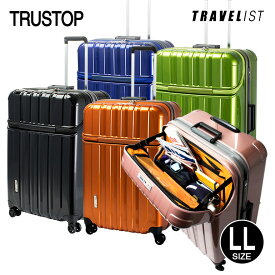 スーツケース LLサイズ 大型 トラストップ トップオープン キャリーケース 旅行かばん 軽量 TSAロック【送料無料/1年保証】 【d0904】