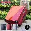b63d8f59e Suitcase mega max super large size LL size TSA lock W fastener trunk carry  case carrier bag trip bag traveling bag HIDEO WAKAMATSU Hideo Wakamatsu