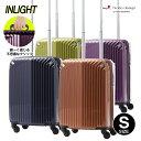 スーツケース 小型 Sサイズ インライト ジッパー キャリーケース HIDEOWAKAMATSU 機内持込 キャビン TSAロック 静音 …