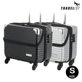 上開き 横型 スーツケース 機内持込 Sサイズ 小型 TOPオープン キャビンサイズ ビジネスキャリーケース TSAロック TRAVELIST【送料無料・1年保証】