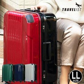スーツケース キャリーケース キャリーバッグ LL ツートンハードキャリー フレーム TSA 旅行かばん 4輪大型 LLサイズ 【送料無料 1年間保証】