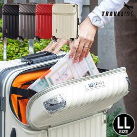 スーツケース キャリーケース キャリーバッグ LL モーメント フレーム topopen トップオープン 上開き 旅行かばん 4輪大型 LLサイズ 【送料無料 1年間保証】