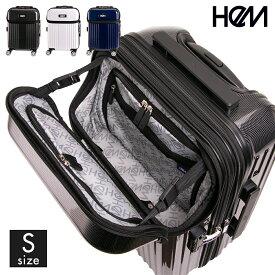 スーツケース 機内持込キャビンサイズ 小型 Sサイズ HeM ヘム リム HeM×TopOpen トップオープン キャリーケース 旅行かばん【送料無料/1年保証】