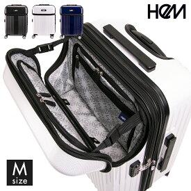 スーツケース 中型 Mサイズ HeM ヘム リム HeM×TopOpen トップオープン キャリーケース 旅行かばん【送料無料/1年保証】