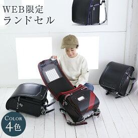 ランドセル ふわりぃ 男の子 WEB限定 ブラック ロイヤル ブルー レッド 2021年 日本製 ネット限定 WEB A4フラットファイル対応 クラリーノ バッグ 人気 保証付き 軽量