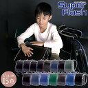 ランドセル ふわりぃ スーパーフラッシュ 男の子 タフロック 2021年 日本製 A4フラットファイル対応 クラリーノ 大容…
