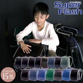 【福袋】 ランドセル ふわりぃ スーパーフラッシュ 男の子 タフロック 2021年 日本製 A4フラットファイル対応 クラリーノ 大容量 人気 保証付き 軽量