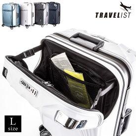 スーツケース キャリーケース 大型 Lサイズ トップオープン ピエドラ TSAロック トラベリスト トップオープン フレームL TRAVELIST 旅行バッグ トランク 4輪 【送料無料/1年保証】