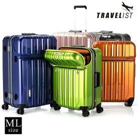スーツケース MLサイズ 中型 トラストップ トップオープン キャリーケース 旅行かばん 軽量 TSAロック【送料無料/1年保証】