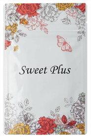 バスト 女子力 アップ サプリ 女性 バスト ケア プラセンタ コラーゲン サプリメント SweetPlus 30日分