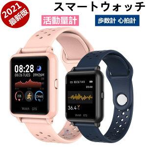 スマートウォッチ iPhone Android 対応 レディース メンズ スマートブレスレット 血圧 活動量計 健康管理 体温 体温測定 IP67防水 LINE 着信通知 日本語対応 アンドロイド アイフォン おしゃれ P29