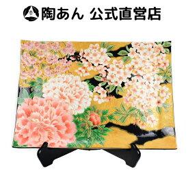 京焼 清水焼 陶あん 色絵付け 一点物 飾り皿 タテ付き(金霞 桜と牡丹)