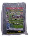 萩原 エコサーティシート#4000 5.4X7.2m シルバー