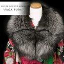 [シルバーフォックスファーショール] 高級 毛皮 SAGA FURS フォックス ファー ショール 本物毛皮 北欧 キツネ 成人式 …