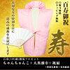 日本制面团 (背心 / 罩 / 风扇 / 书签 / 盒子 / 包装 / noshi / 袋) 100 寿庆祝祖父母日