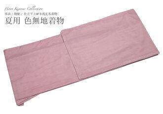 一块雷诺颜色固体和服粉色 2 件丝绸薄纱颜色固体纱罗衫夏天为一个波峰耐水洗耐水洗衣服剪裁了酷女孩夏季衣服 S/M/L/LL 粉红色