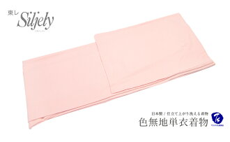 东 Les 先生格里 TS 系统缝纫和服布和剪裁上单一的颜色纯衣服一个波峰绉织物妇女 /M/L/BL 粉色和服耐水洗耐水洗