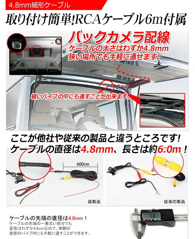 バックカメラ防水高画質42万画素CMD広角レンズA0119N鏡像正像切り替えガイドラインONOFF後方確認カメラbackcamera高性能バックカメラバックモニター車載カメラ02P03Dec16