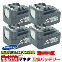 【4個セット】マキタ makita バッテリー リチウムイオン電池 BL1430対応 互換14.4V 3000mAh 高品質 サムスン 製 セル …