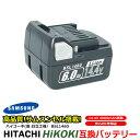 日立 HITACHI HiKOKI バッテリー リチウムイオン電池 BSL1430 BSL1460 対応 大容量 容量2倍 6000mAh 互換 14.4V サム…
