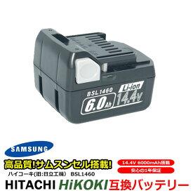 日立 HITACHI HiKOKI バッテリー リチウムイオン電池 BSL1430 BSL1460 対応 大容量 容量2倍 6000mAh 互換 14.4V サムスン SAMSUNG 製 高性能セル
