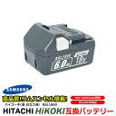 日立 HITACHI HiKOKI バッテリー リチウムイオン電池 BSL1830 BSL1860 対応 大容量 容量2倍 6000mAh 互換 18V 高品質 …