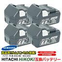 【4個セット】 日立 HITACHI HiKOKI バッテリー リチウムイオン電池 BSL1830 BSL1860 対応 大容量 容量2倍 6000mAh 互…