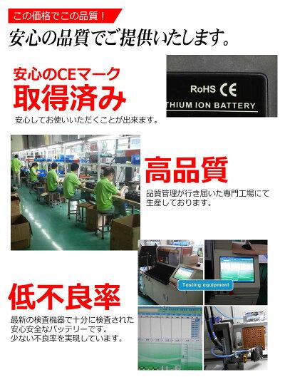 マキタmakitaバッテリーリチウムイオン電池BL7010対応互換7.2V2000mAh工具用バッテリー高品質サムソンサムスン製セル採用送料無料