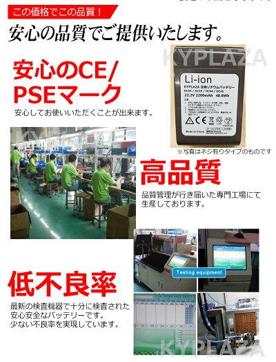 ダイソンdyson互換バッテリーDC31/DC34/DC35/DC44/DC4522.2V大容量2.0Ah2000mAh高品質長寿命サムソンサムスンセル互換品1年保証