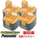 【4個セット】パナソニック Panasonic バッテリー EZ9200 EY9200 EZT901 対応 互換 12V 大容量 3Ah 3.0Ah 3000mAh 高…