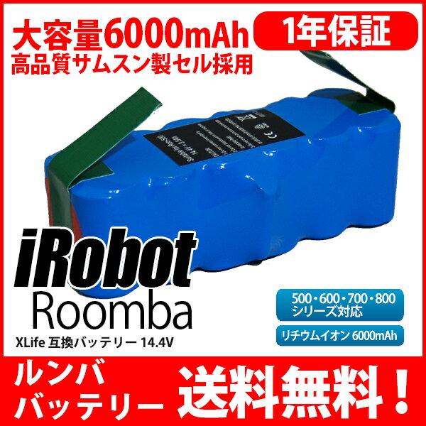 ルンバ iRobot Roomba XLife 互換 バッテリー 14.4V 大容量 6.0Ah 6000mAh 高品質 長寿命 サムスン セル 互換品 1年保証