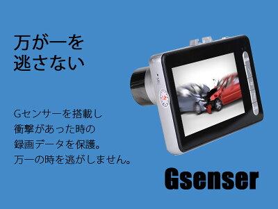 フルHD対応薄型ドライブレコーダーGセンサー搭載HDMI出力K6000より薄くて高性能日本マニュアル付属1年保証