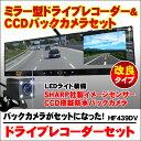 ドライブ レコーダー イメージ センサー マニュアル ドラレコ ドライブレコーダ