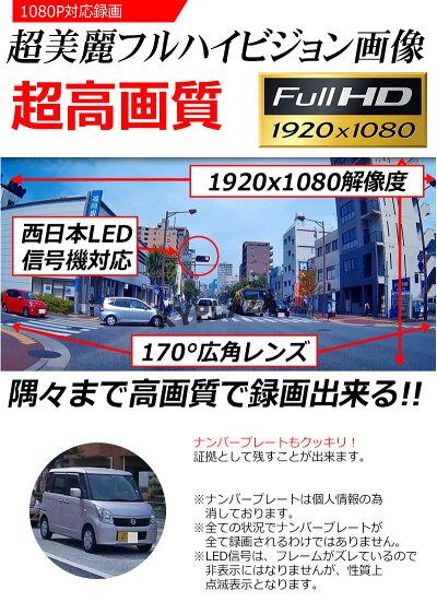 世界最小クラス高画質小型ドライブレコーダーWDRGセンサー搭載HDMI出力動体感知自動録画対応日本マニュアル付属送料無料