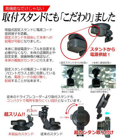 世界最小クラス高画質小型ドライブレコーダーWDRGセンサー搭載HDMI出力動体感知自動録画対応日本語マニュアル付属1年保証ドラレコドライブレコーダあおり運転対策前後送料無料