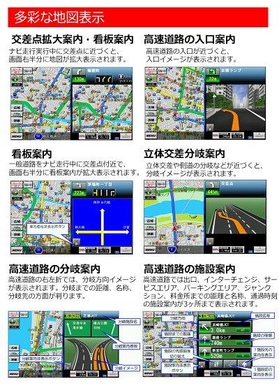 3年間地図更新無料長く使えるポータブルナビポータブルカーナビワンセグ搭載TVテレビ7インチオービス動画音楽写真AVIMP3JPEG