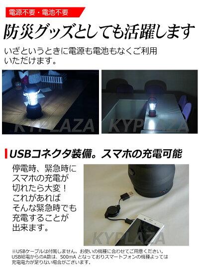 ランタンライト62灯懐中電灯ソーラー充電キャンプ防災地震対策登山災害対策手回し充電