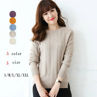 Good one piece of the sense with a feeling of lady's knit cashmere & wool blend knit U neck knit high neck factory direct sale adult こじゃれ