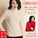 Diamondsweater001