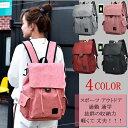 Backpack01 001