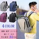 Backpack02 001