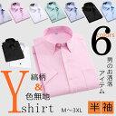 Menbusinessshirt1 01