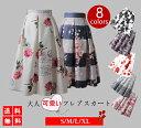 Skirt01 001