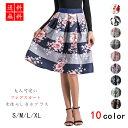 Skirt01 022