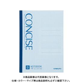 【9月20日限定!WエントリーでP14倍!!】日本ノート(キョ コンサイス B罫 単色 10冊束 SNC3B10S