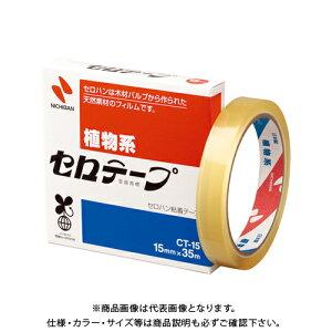ニチバン セロテープ CT-15 CT-15