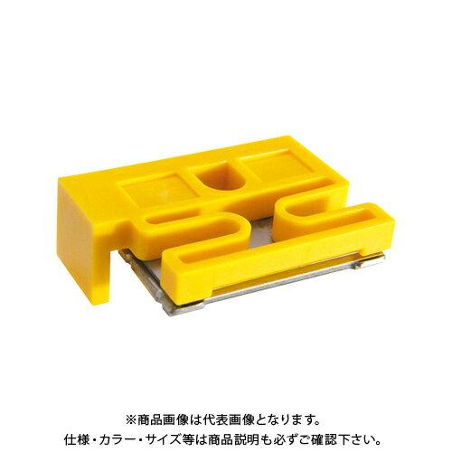 マックス レタツイン ハーフカッタユニット黄X2個 LM-HC340